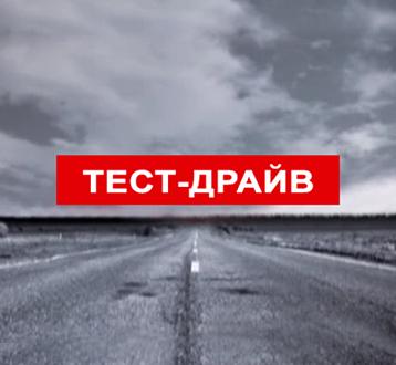 free_test